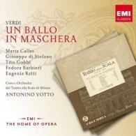 Maria Callas (Мария Каллас): Un Ballo In Maschera