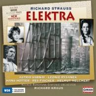 Leonie Rysanek (Леони Ризанек): Strauss: Elektra