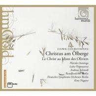 Deutsches Symphonie-Orchester Berlin (Немецкий симфонический оркестр Берлина): Beethoven / Christ Au Mont Des Oliviers/P. Domingo, L. Orgonasova, A. Schmidt/Deutsches Symphonie-Orchester Berlin/Kent Nagano
