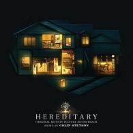 Colin Stetson (Колин Стетсон): Hereditary