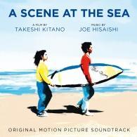 Joe Hisaishi (Дзё Хисаиси): A Scene At The Sea