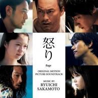 Ryuichi Sakamoto (Рюити Сакамото): Rage (Ost)