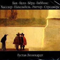 Gustav Leonhardt (Густав Леонхардт): Harpsichord Music By Byrd, Gibbons, Bull, Pachelbel, Ritter, Bach