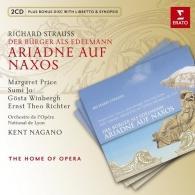 Kent Nagano (Кент Нагано): Ariadne Auf Naxos
