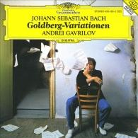 Andrei Gavrilov (Андрей Гаврилов): Bach: Goldberg Variations