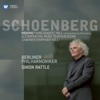 Simon Rattle (Саймон Рэттл): Orchestral Works