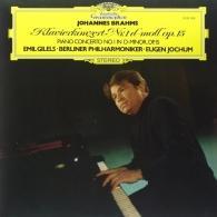 Emil Gilels (Эмиль Гилельс): Brahms: Piano Concerto No.1