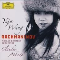 Yuja Wang (Ван Юйцзя): Rachmaninov: Piano Concerto No.2