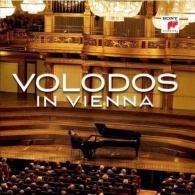 Arcadi Volodos (Аркадий Володось): Volodos In Vienna