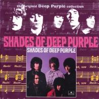 Deep Purple (Дип Перпл): Shades Of Deep Purple