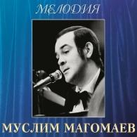 Муслим Магомаев: Мелодия