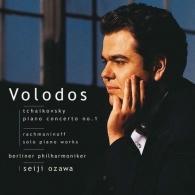 Arcadi Volodos (Аркадий Володось): Piano Concerto No. 1 / Works For Solo Piano