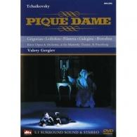 Valery Gergiev (Валерий Гергиев): Tchaikovsky: Pique Dame
