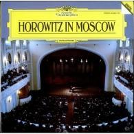 Vladimir Horowitz (Владимир Горовиц): In Moscow