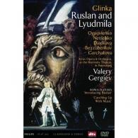 Валерий Гергиев: Ruslan and Lyudmila