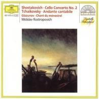 Seiji Ozawa (Сэйдзи Одзава): Werke Fur Violincello (Pieces For Cello)