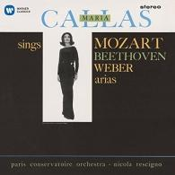Maria Callas (Мария Каллас): Mozart, Beethoven, Weber Recital (1963 - 1964)