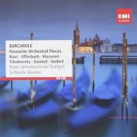 Neville Marriner (Невилл Марринер): Favorite Orchestral Pieces