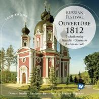 Natalie Dessay (Натали Дессей): Ouvertuere 1812: Russian Festival