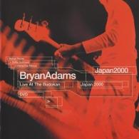 Bryan Adams (Брайан Адамс): Live At The Budokan