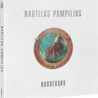 Наутилус Помпилиус: 90-Е