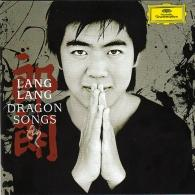 Lang Lang (Лан Лан): Dragon Song