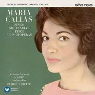 Maria Callas (Мария Каллас): Callas A Paris I (1961)