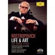 Мстислав Ростропович: In Memoriam - A Portrait