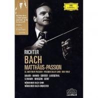 Peter Schreier (Петер Шрайер): Bach, J.S.: St. Matthew Passion, BWV 244