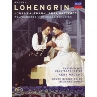 Jonas Kaufmann (Йонас Кауфман): Wagner: Lohengrin