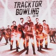 Tracktor Bowling (Трактор Боулинг): 0.84444444444444