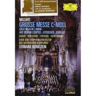 Leonard Bernstein (Леонард Бернстайн): Mozart: Mass in C minor, Ave Verum, Exultate Jubil