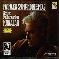 Herbert von Karajan (Герберт фон Караян): Mahler: Symphony No.9