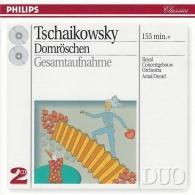 Antal Dorati (Антал Дорати): Tchaikovsky: The Sleeping Beauty