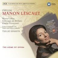 Maria Callas (Мария Каллас): Manon Lescaut