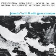 Gene Ammons (Джин Эммонс): Jammin' In Hi-Fi With Gene Ammons