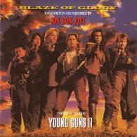 Bon Jovi (Бон Джови): Blaze Of Glory