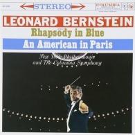 Leonard Bernstein (Леонард Бернстайн): Gershwin: Rhapsody in Blue & American in Paris