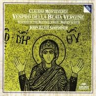 John Eliot Gardiner (Джон Элиот Гардинер): Monteverdi: Vespers of the Blessed Virgin