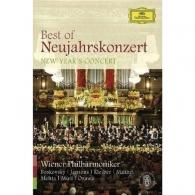 Wiener Philharmoniker (Венский филармонический оркестр): Best Of New Year's Concert