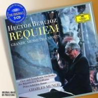 Peter Schreier (Петер Шрайер): Berlioz: Requiem, Op.5 (Grande Messe Des Morts)