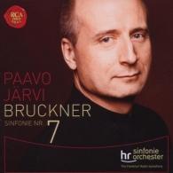 Paavo Jarvi (Пааво Ярви): Symphony No. 7