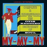 Otis Redding (Отис Реддинг): Complete & Unbelievable... The Otis Redding Dictionary Of Soul