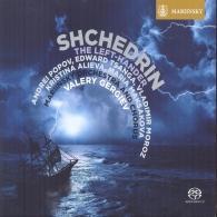 Валерий Гергиев: Shchedrin The Left-Hander