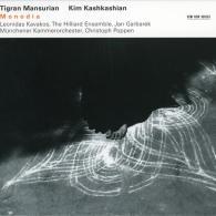Tigran Mansurian (Тигран Мансурян): Monodia