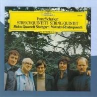 Мстислав Ростропович: Schubert: String Quintet