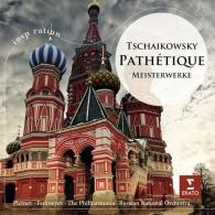 Mikhail Pletnev (Михаил Васильевич Плетнёв): Tchaikovsky: Pathetique - Meisterwerke