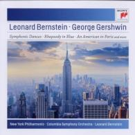 Leonard Bernstein (Леонард Бернстайн): Gershwin: An American in Paris & Rhapsody in Blue