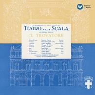 Maria Callas (Мария Каллас): Il Trovatore (1956)