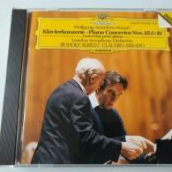 Claudio Abbado (Клаудио Аббадо): Mozart: Piano Concertos Nos.25 & 19